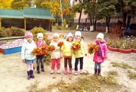 Осень очень любим мы...